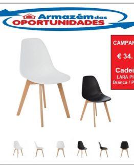 Cadeira Lara Plus